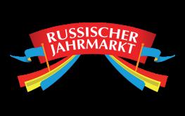 Russischer Jahrmark